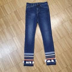 Jeans NAF NAF