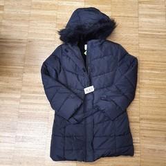 Dětská dlouhá prošívaná bunda/kabát