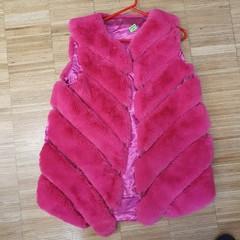 Dámská růžová vesta
